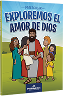 Exploring God's Love (Spanish) Photo